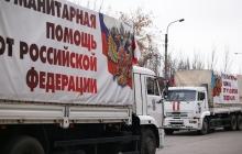 Россия перебросила на Донбасс странную военную технику под видом гуманитарного конвоя