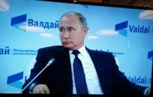 Путин назвал истинных виновников трагического теракта в Керчи - видео
