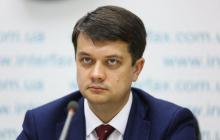 """Разумков сделал смелое заявление о скандале со взятками в """"Слуге народа"""" - видео"""