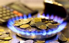 """Тарифы на газ в Украине изменятся из-за Газпрома: """"Решение принято"""""""
