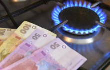 Газ, отопление и свет подорожают: к чему готовиться украинцам