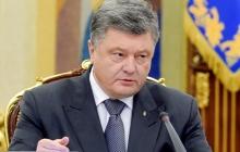 Петр Порошенко назвал явные параллели между нынешней Россией и нацистской Германией