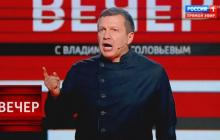 Соловьев оскорбил Зеленского за разговор с Путиным - россияне защитили лидера Украины