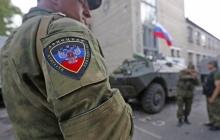 """У страха глаза велики: боевики """"ДНР"""" не расстаются с оружием даже в общественном транспорте"""