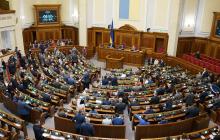 После Рябошапки у Зеленского планируют еще одну громкую отставку