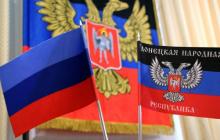 """""""Режим самоизоляции"""" в ОРДЛО: чего ждать оккупированной части Донбасса на майские праздники"""