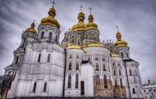 Киево-Печерская лавра ограблена: в главной православной святыне Украины недосчитались ценностей