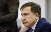 Грузия отреагировала на назначение Саакашвили в Украине – конфликт усиливается