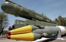 Угроза нависла над всей Европой: Россия тайно разместила ядерные боеголовки на украинской территории - подробности