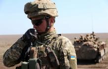 Возле Горловки ВСУ отбили у врага важную высоту: детали операции