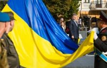 Видео торжеств в Киеве по случаю Дня Государственного флага