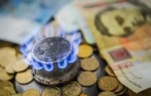 """Сколько украинцы заплатят за газ в ноябре: """"Нафтогаз"""" существенно повысил тарифы"""