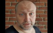 "Береза иронично ""поддержал"" Зеленского: ""Пора наконец-то ..."""