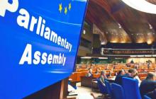 ПАСЕ без Украины: Верховная Рада приняла неожиданное решение по Совету Европы