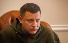 Покойного Захарченко заметили в Донецке в неожиданном месте: фото взорвало соцсети