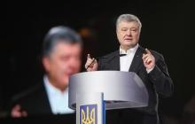 """Порошенко об амбициозной цели Украины: """"Возврата к колониальному прошлому не будет, украинцы почувствуют, что худшее позади"""""""