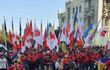 """Митинг партии Шария под ОП – сторонники блогера кричат: """"Пошли вон отсюда!"""""""