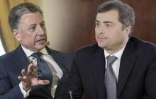 Игра эмоций Кремля: политолог рассказал, почему Сурков хочет добиться встречи с Волкером
