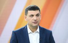 """""""Порошенко и Тимошенко должны уйти"""", - признание Гройсмана о выборах в Раду удивило всех - кадры"""