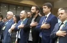 Сивохо не приложил руку на сердце во время исполнения гимна Украины - видео