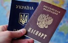 Смертельный удар по олигархам Путина, спецслужбам и экономике: России стоит бояться введения визового режима с Украиной - Фейгин