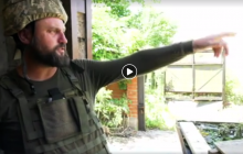 Бригада ВСУ мощным броском продвинулась к Донецку в районе Марьинки и заняла новые позиции - кадры