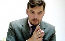 Миллиард евро в бюджет страны: Гончарук анонсировал расширение сотрудничества с ЕБРР