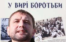 Вятрович поставил Кернеса на место в связи с частичной отменой декоммунизации в Харькове