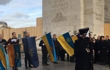 Центр Франции на мгновение стал украинским: в Париже почтили память жертв Голодомора - кадры