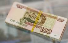 Банк РФ предрек катастрофу российскому рублю - нефть не спасет