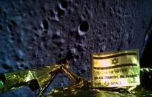 Фиаско израильского аппарата при посадке на Луну: неудача не помешала лунному зонду сделать удивительное селфи