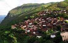Аномалия, которая потрясла научный мир: ученые не могут понять, куда пропала китайская деревня и ее жители