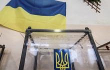 Украина голосует: явка избирателей уже перевалила за 16% - ЦИК публикует первые данные