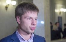 """Гончаренко пригрозил Соловьеву и вызвал его на """"дуэль"""" в Италию – видео"""