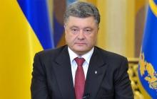 """Порошенко мощно поздравил страну с Днем языка: """"Все, что делает нас украинцами, отражено в нашем языке"""""""