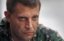 Политолог рассказал, как Россия будет использовать ликвидацию Захарченко против Украины