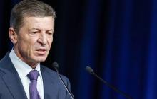 """Козак назвал главное условие возвращения Донбасса Украине: """"В короткие сроки"""""""