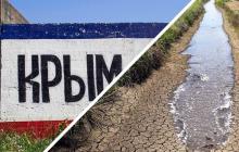 """Россия идет в атаку – Украина """"проигрывает"""" в борьбе за воду в Крыму"""