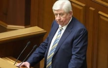 """Шокин: """"Мы могли отстоять Крым, и не было бы Донбасса"""""""