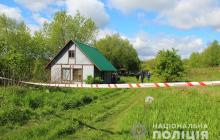 Расстрел АТОшников под Житомиром: в полиции раскрыли новые подробности бойни