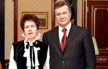 Сегодня Людмиле Янукович исполнилось 70 лет: СМИ показали, как она выглядит и где прячется, - фото