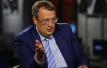 Антон Геращенко назвал количество депутатов в Раде, которые симпатизируют Путину