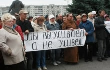 """""""Неравенство и нищета съедают Россию изнутри"""", - Чекалкин рассказал о серьезных проблемах Кремля"""