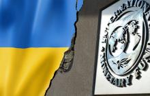 Украина закрыла крупный кредит МВФ - детали выплаты