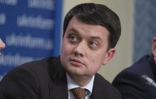 Разумков поставил точку в скандале с Володиным одной меткой фразой