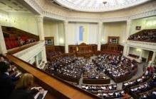 Верховная Рада 15.05.2015. Прямая видео-трансляция