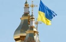 От Московского патриархата поголовно отворачиваются храмы Украины: еще один приход на Винничине стал частью ПЦУ