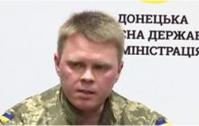 Кабмин официально утвердил Куця на должность главы Донецкой ОВГА - Жебровский