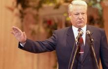 Открылась сенсационная информация о Ельцине - он не тот, за кого себя выдавал