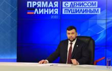"""Пушилин отказался открывать """"границы"""" с Украиной: """"Речи быть не может"""""""